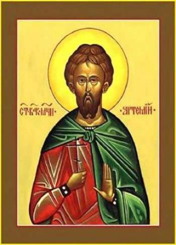 Резултат с изображение за Св. мъченик Артемий