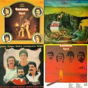 SIGNAL-Bulgarian-Rock-Band-1st-Vinils