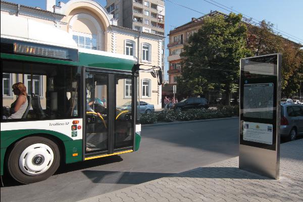 Novi Abonamentni Karti Za Gradskiya Transport Vvezhda Za